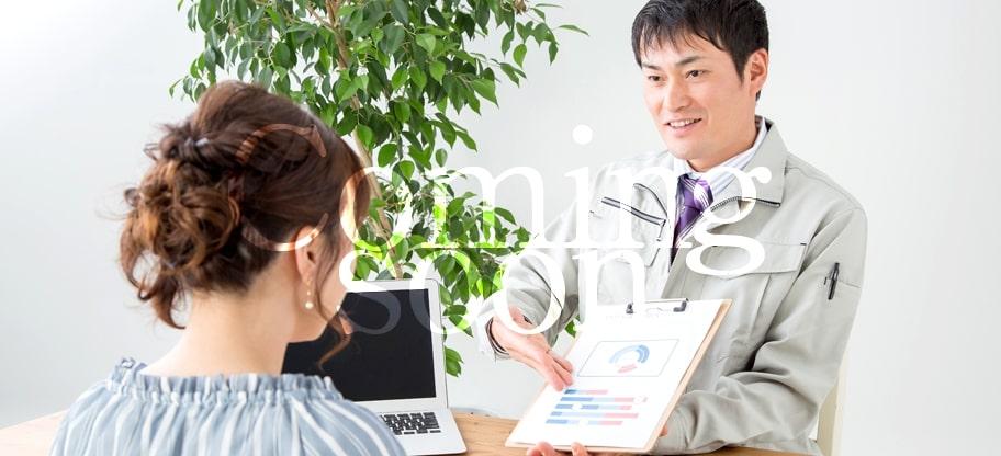 ぎふの木ネット協議会ロゴ