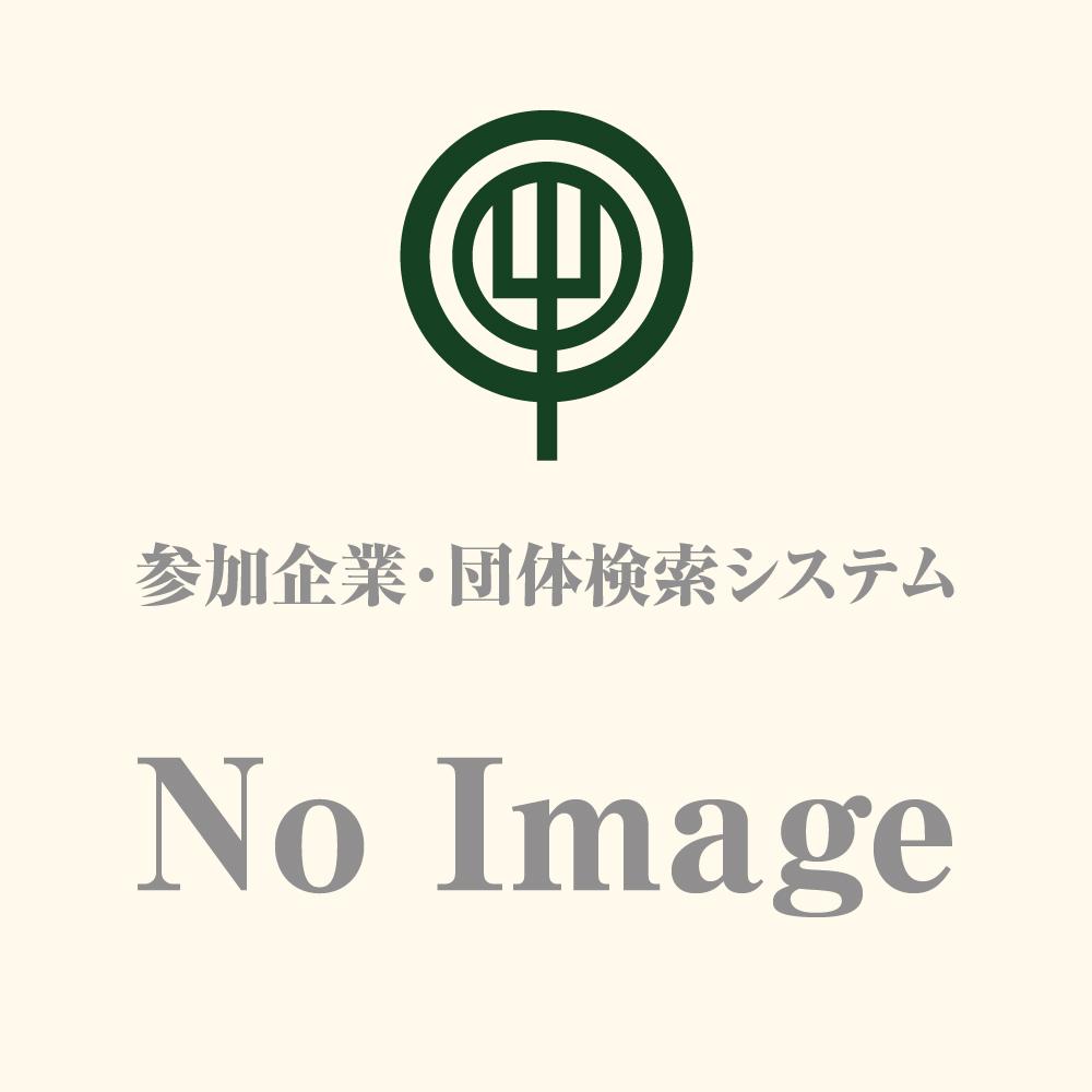 株式会社青山製材所