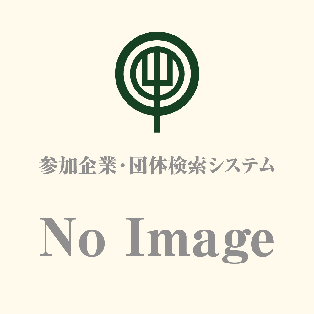 有限会社古川林業