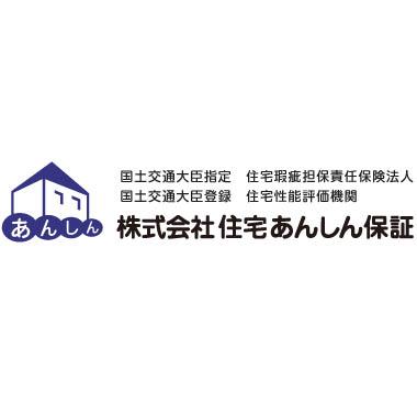 株式会社住宅あんしん保証 名古屋営業所