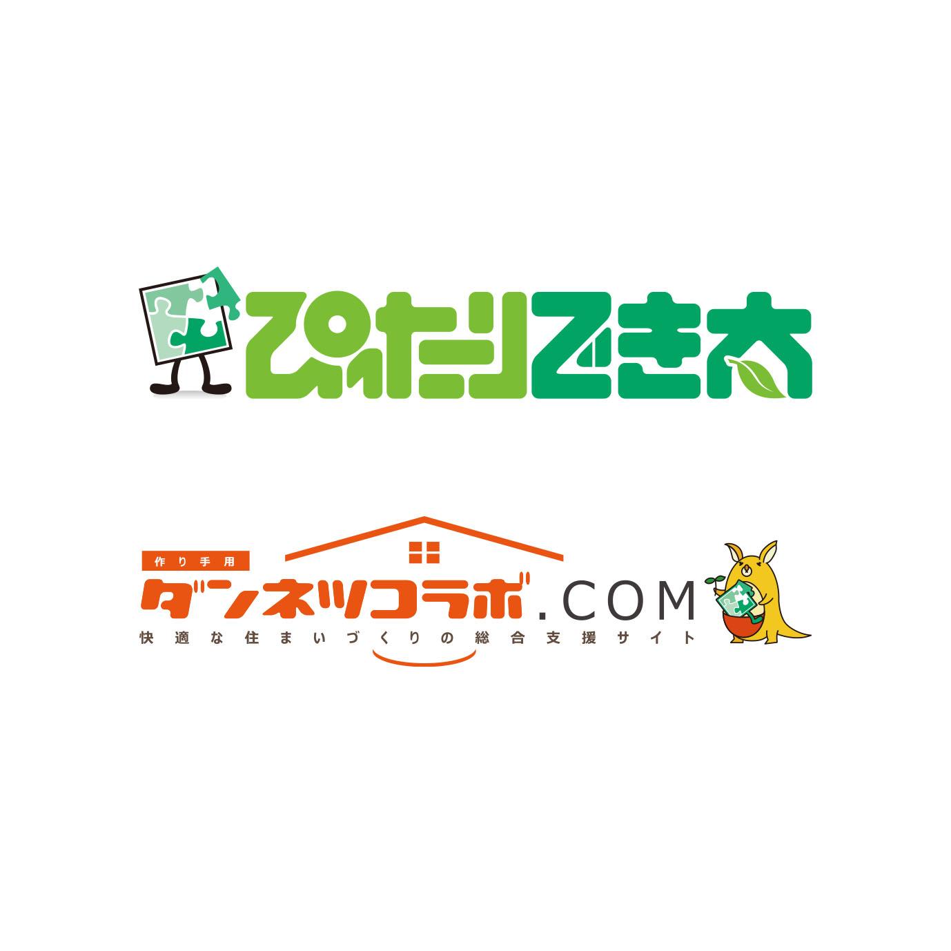 野原住環境株式会社