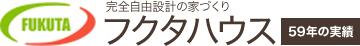 福田建設株式会社